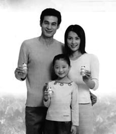 Snack food ad targeting the Chinese &quot;one child&quot; family ()