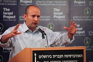 Two-state solution seems unlikely, Israel offers new plan