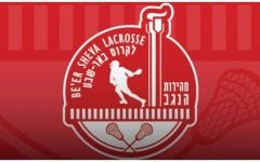 Be'er Sheva LC is the newest addition to the Israel Premier Lacrosse League for the 2016 season