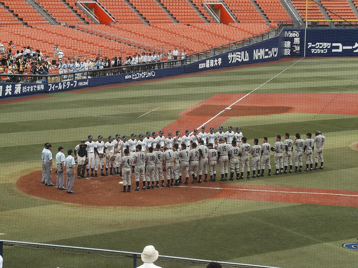 High school baseball in Yokohama Stadium, Japan. By I, DX Broadrec, CC BY-SA 3.0,https://commons.wikimedia.org/w/index.php?curid=2443925